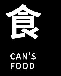 食 CAN'S DELICIOUS