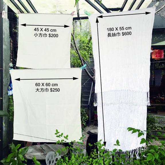 一日職人DIY體驗 - 三峽藍染工藝手作 | 甘樂文創,甘之如飴