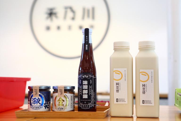 禾乃川國產豆製所天然豆製品 | 禾乃川國產豆製所 | 改變生命的豆漿店