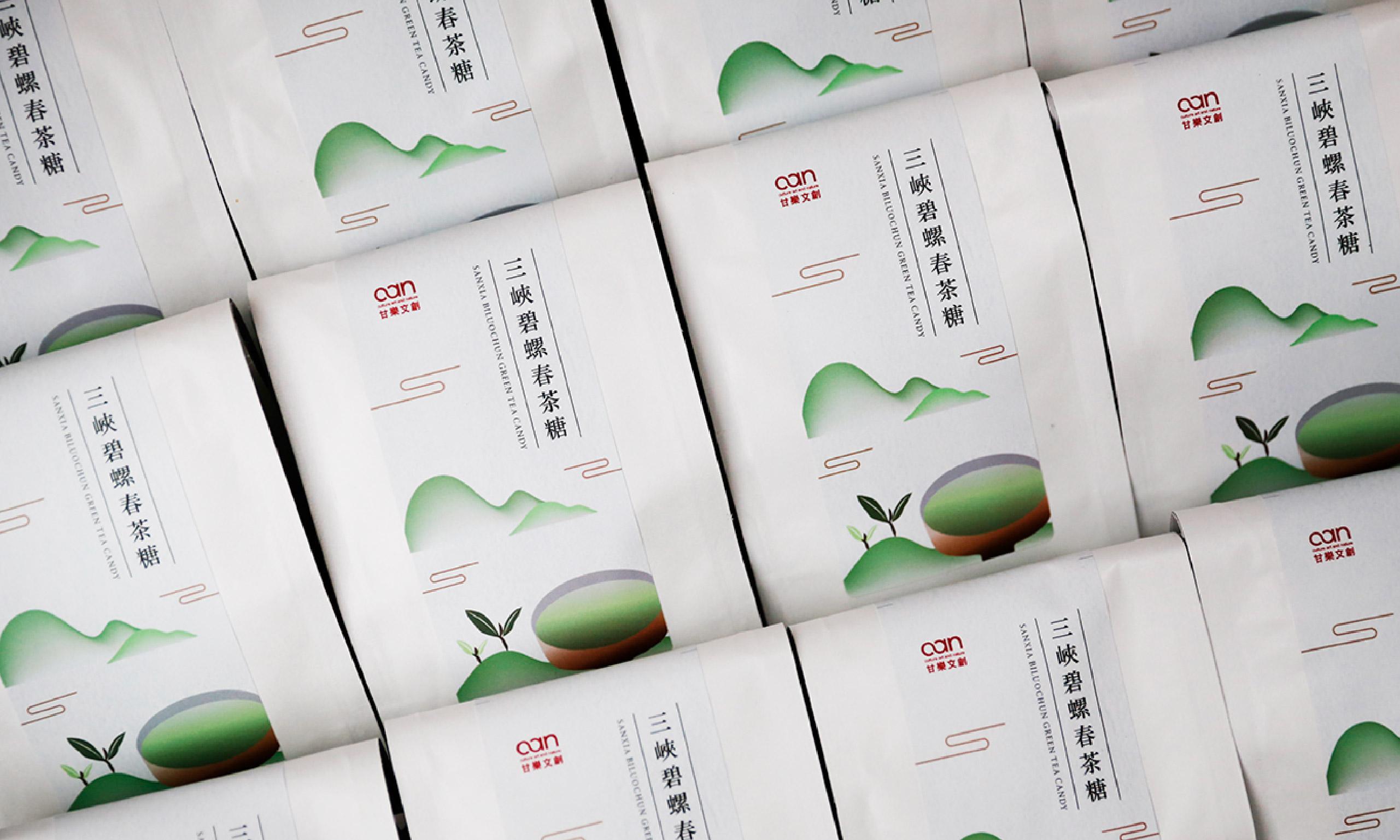 嚴選的碧螺春茶所製成的糖,是精心手摘挑選茶葉,帶著濃郁的碧螺春茶香!在海拔200公尺丘陵有機茶園的礫質與砂質壤土上,凝聚了春日的嫩翠芬芳和時雨,所以有著獨特的甘甜清香。 | 甘樂文創 | 甘之如飴,樂在其中