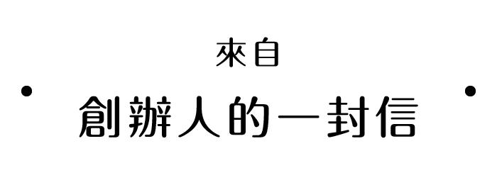公益報告書-01.jpg