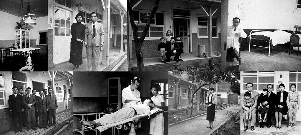 民國36年陳重明醫師從台大醫院返鄉,開設三峽第一間外科醫院--愛鄰醫院,拯救無數三峽居民。2017年,甘樂文創和本埠設計合力改造舊醫院,重現老醫院的記憶和獨特的歷史氛圍。