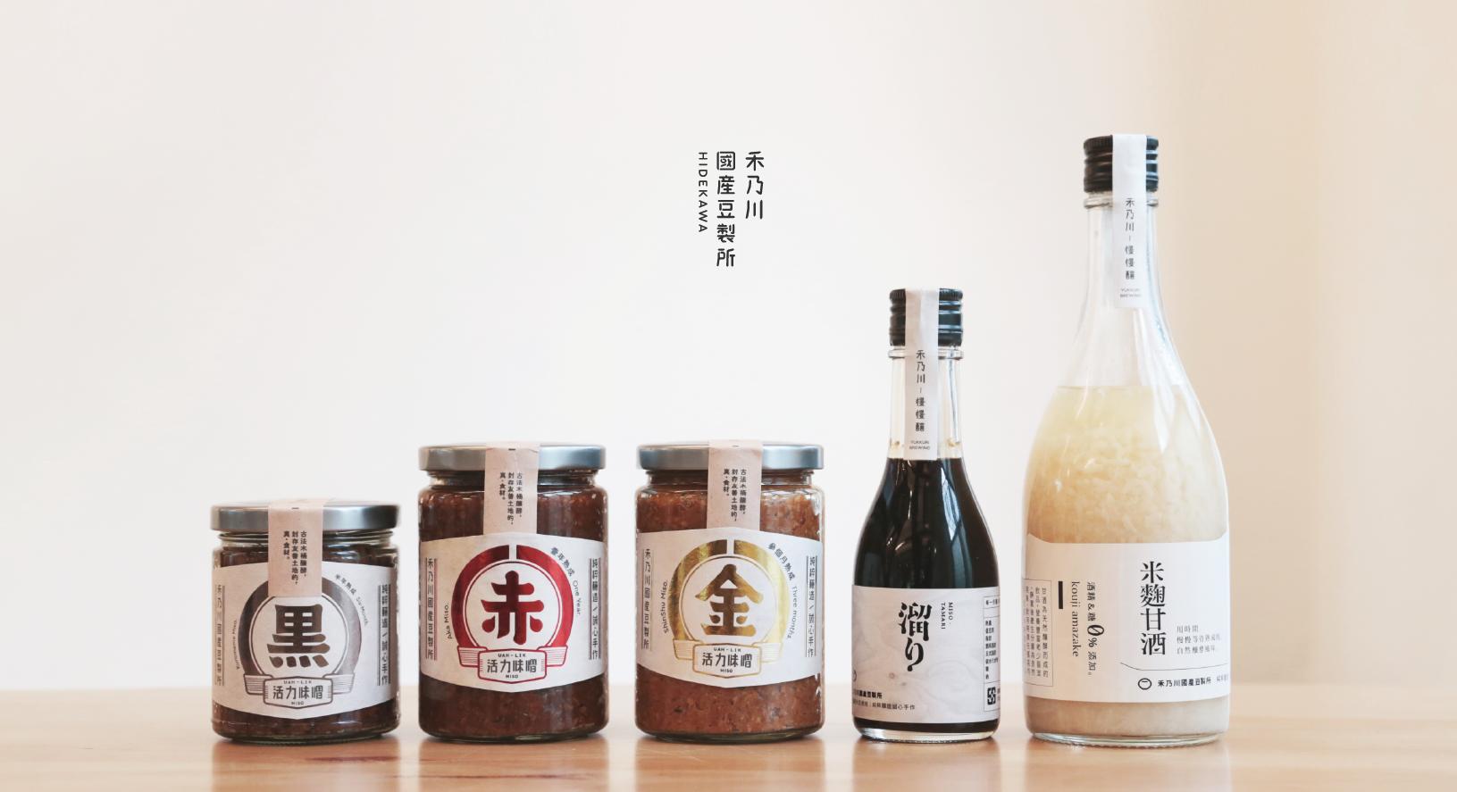 禾乃川國產豆製所 豆製商品 | 甘樂文創 | 甘之如飴,樂在其中