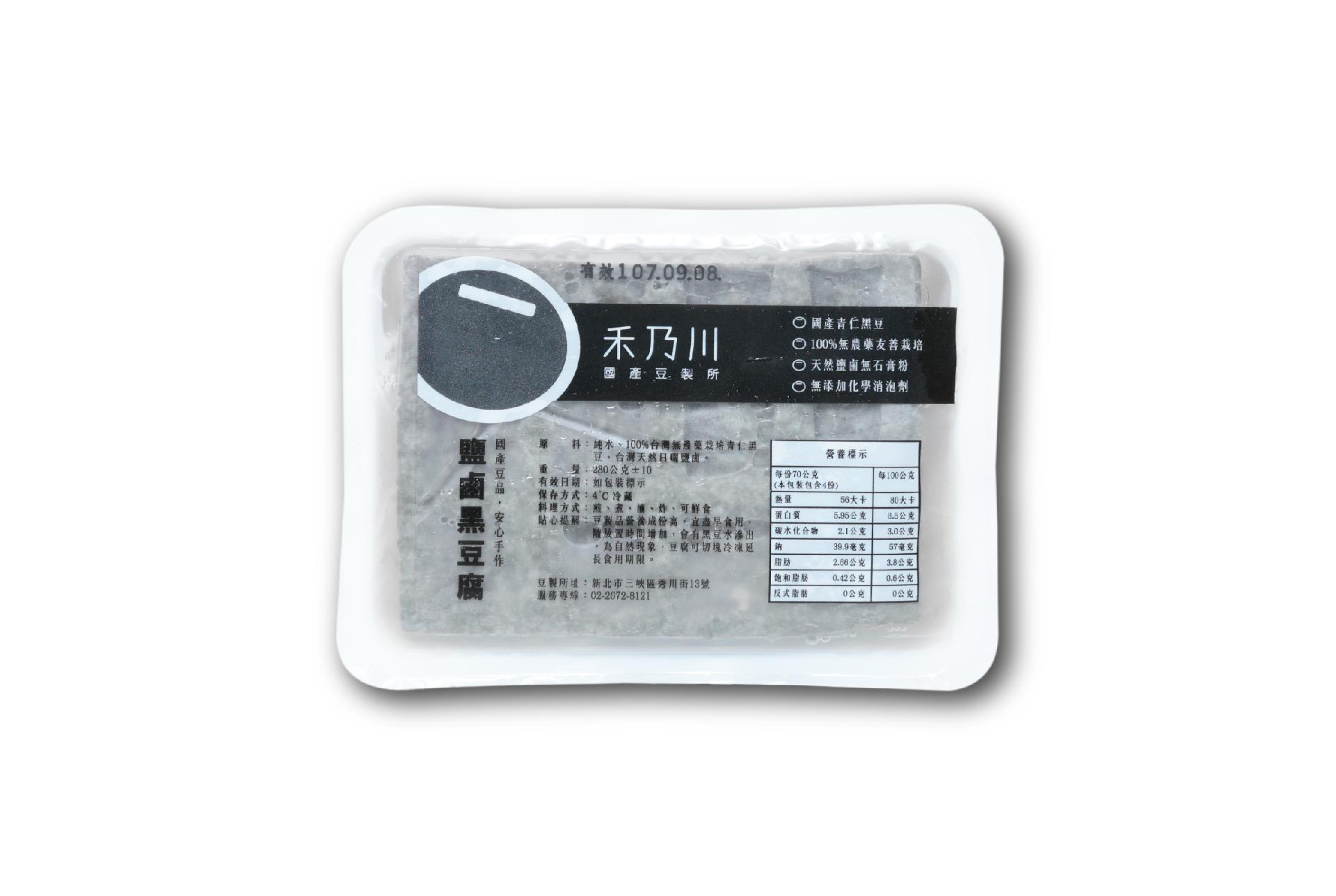鹽鹵黑豆腐 - 國產黑豆漿製作 | 禾乃川國產豆製所 | 改變生命的豆漿店