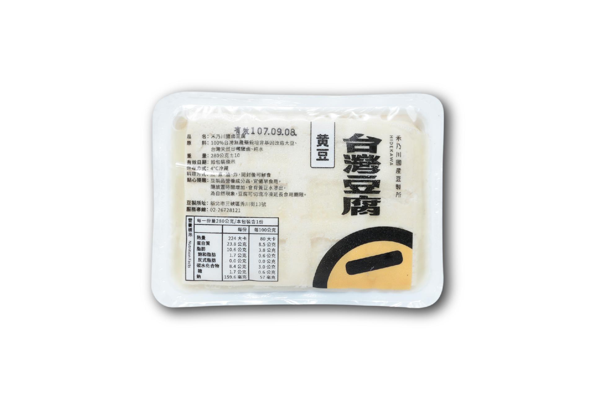 鹽鹵豆腐 - 天然日曬鹽鹵   禾乃川國產豆製所   改變生命的豆漿店