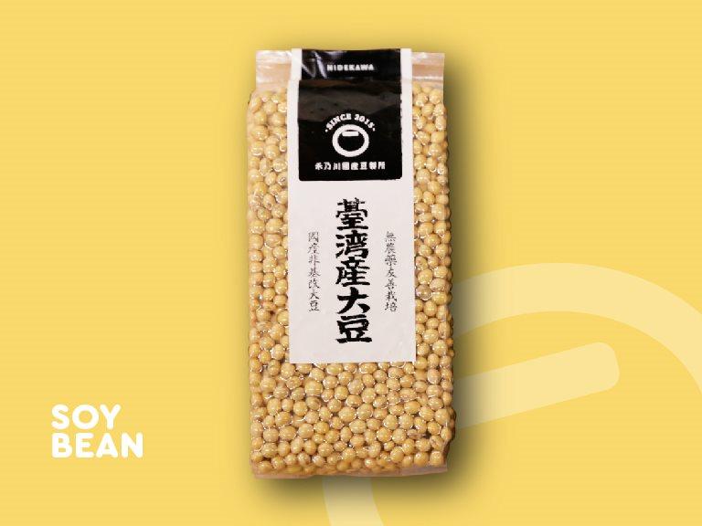 國產生黃豆 - 台灣在地小農非基改完整產銷履歷