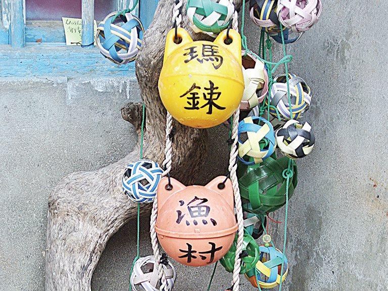 [萬里] 瑪鋉漁村的帶路人 / 蔡彩芳