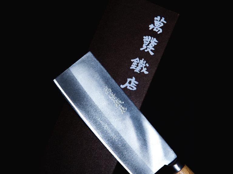 萬發打鐵 菜刀再設計