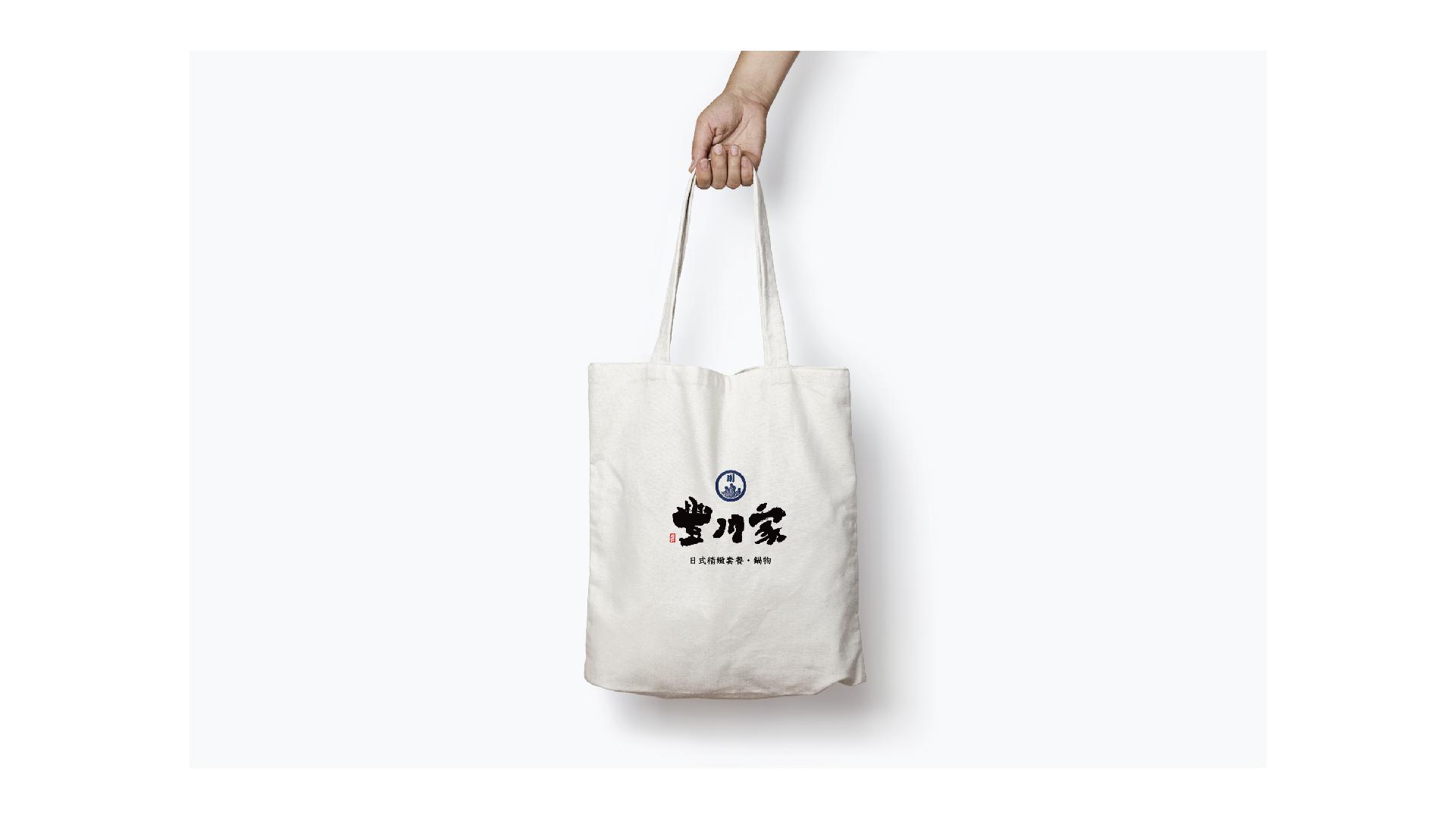 豐川家 提袋設計 | 甘樂文創 | 甘之如飴,樂在其中