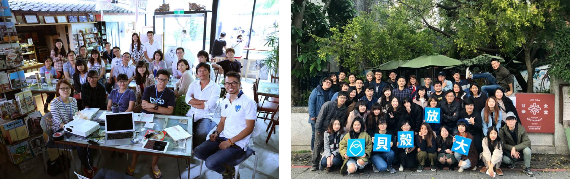甘樂旅宿 企業員工的一日遊學提案,提升企業CSR與員工社會關懷。 用行動長期陪伴地方高關懷孩童,建築城鄉關懷與支持系統,為孩子們創造夢想。 | 甘樂文創 | 甘之如飴,樂在其中