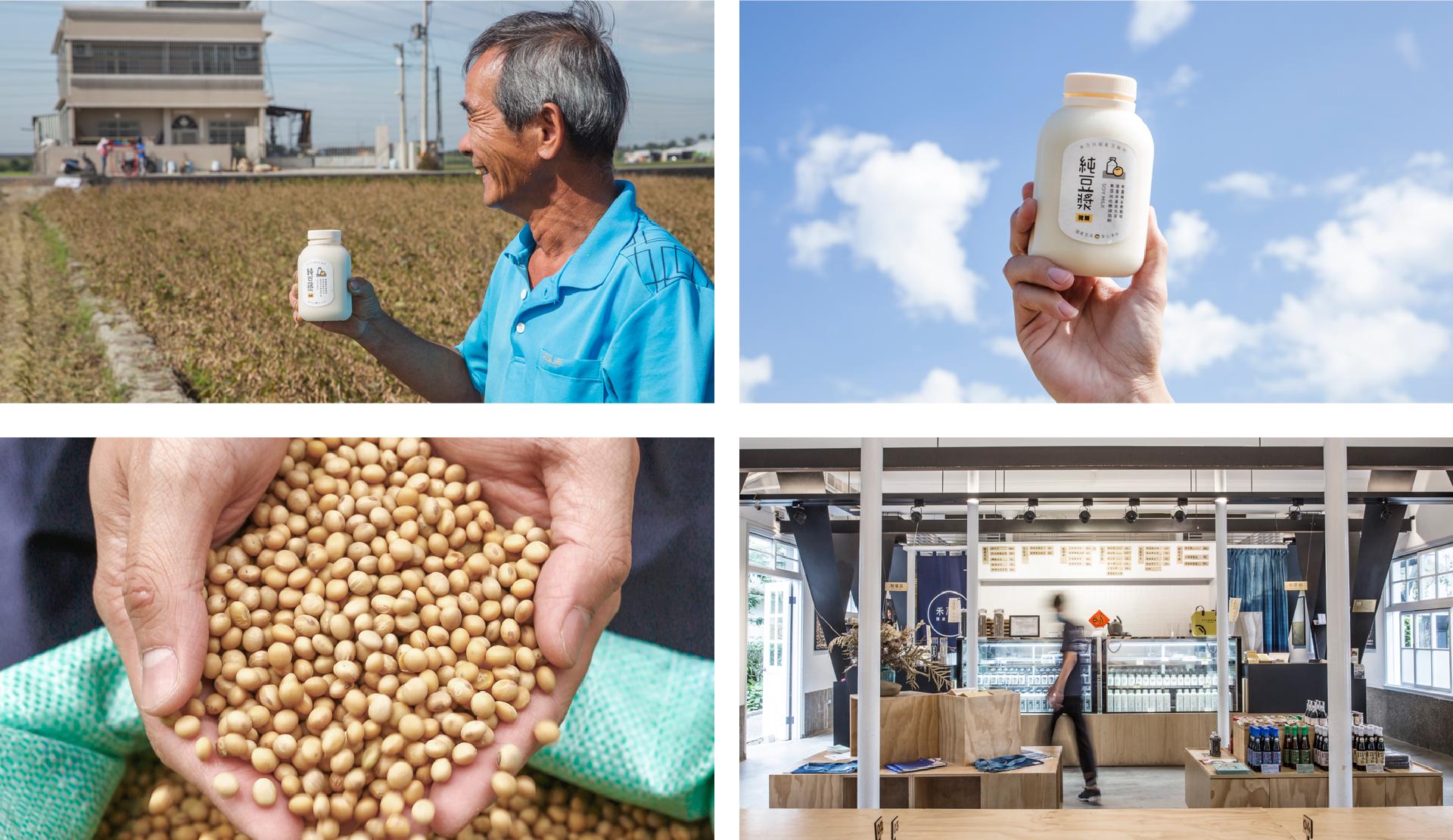 台灣最有誠意的豆漿  2015年,我們在社區裡看見二度就業家長和青少年的職能發展挑戰,又正好認識身邊幾位返鄉打拚的年輕豆農,發現台灣豆製品因為國產豆的產量少、人力成本高,大多選用進口大豆製作,國產種植的非基改新鮮大豆只佔了市場的 0.01%。為了解決社區生存挑戰和台灣青農發展,我們決定從台灣人飲食文化中最重要的「豆」製品出發,創造社區裡的良食店舖—「禾乃川國產豆製所」,使用台灣土地最新鮮的非基改大豆,並透過職能發展改變家長和孩子的生命。喝一口,讓土地和生命共好的豆漿吧! | 甘樂文創 | 甘之如飴,樂在其中