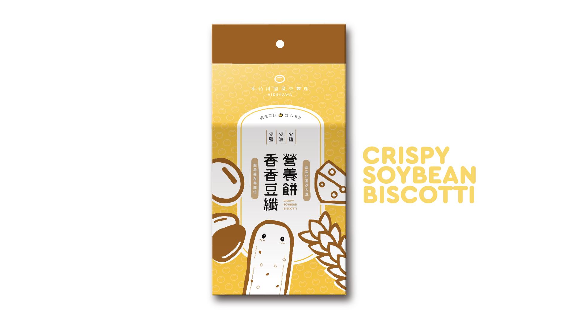 香香豆纖營養餅 - 高膳食纖維植物性蛋白質 | 禾乃川國產豆製所 | 改變生命的豆漿店