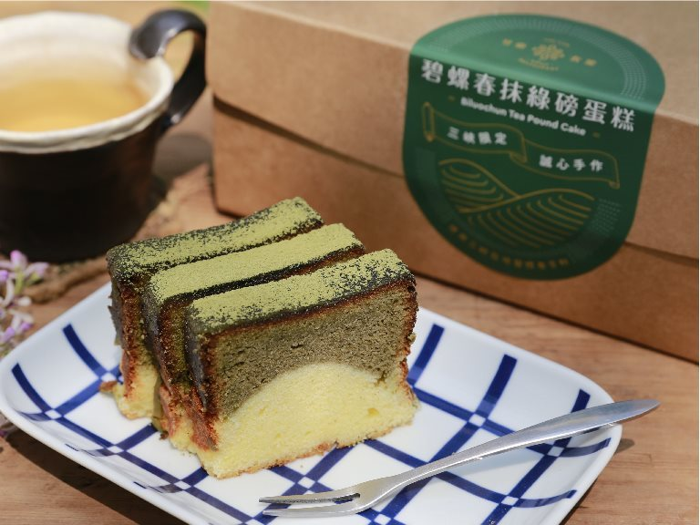 Sanxia Biluochun Pound Cake - The best afternoon tea in Taipei