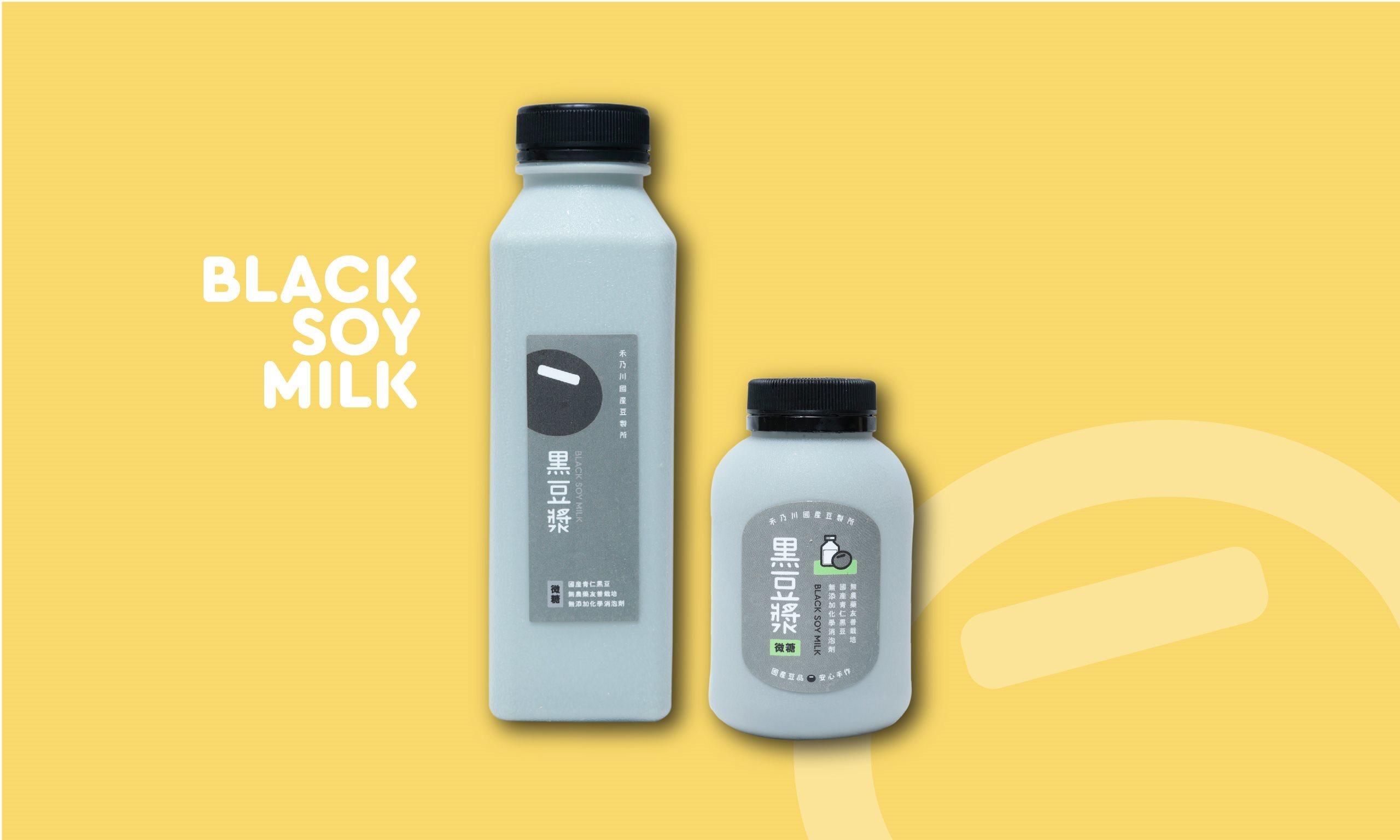 Pure Black Soy Milk - Taiwan TOP 1 local soy milk in Taipei Sanxia