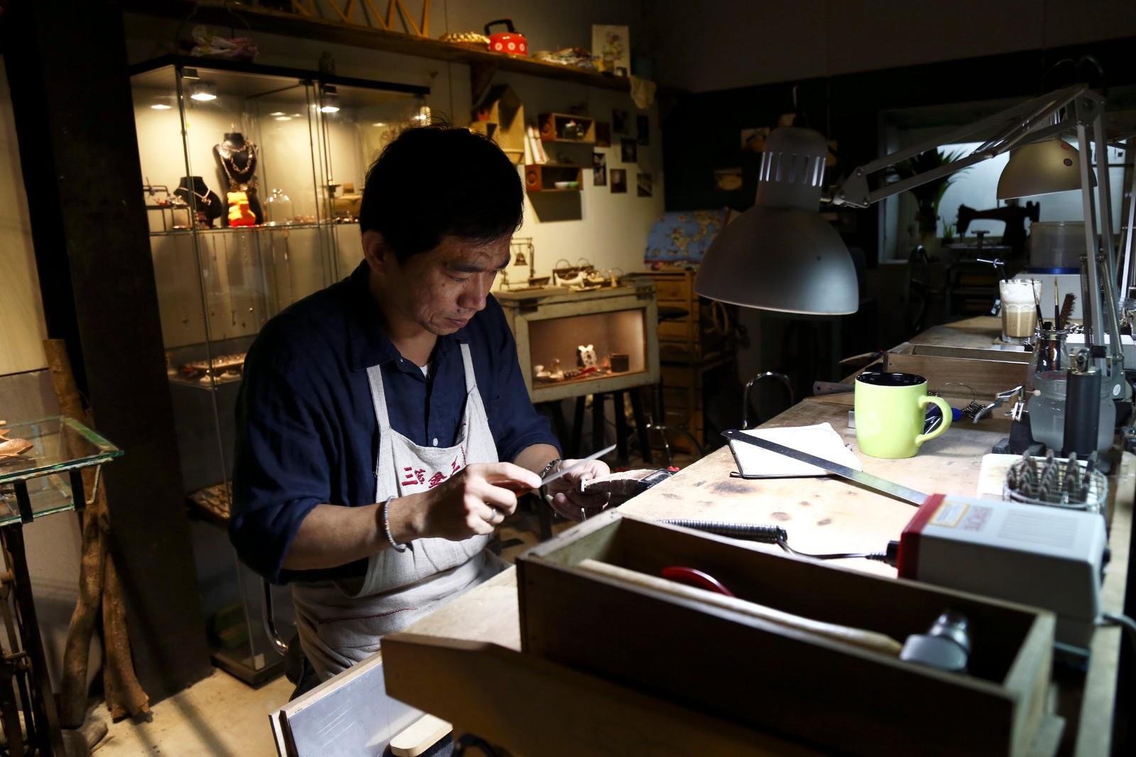 一日職人DIY體驗 - 三峽金工職人   甘樂文創   甘之如飴,樂在其中
