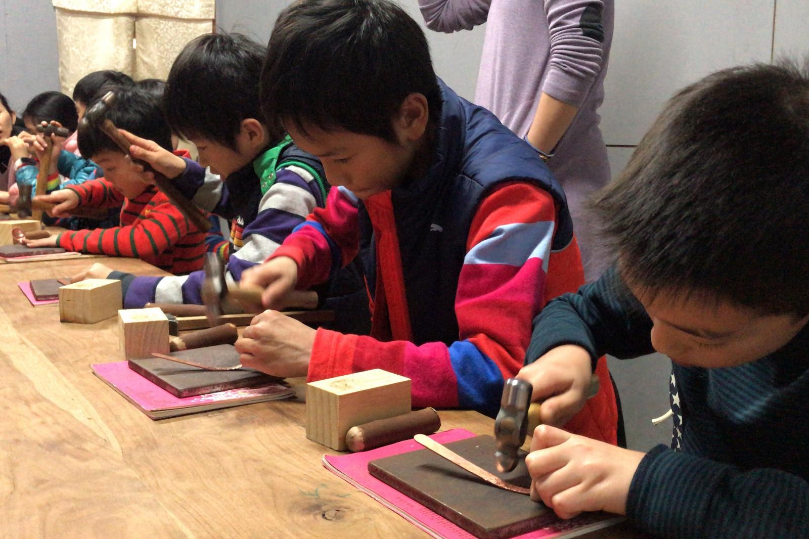 一日職人DIY體驗 - 三峽金工工藝手作   甘樂文創   甘之如飴,樂在其中
