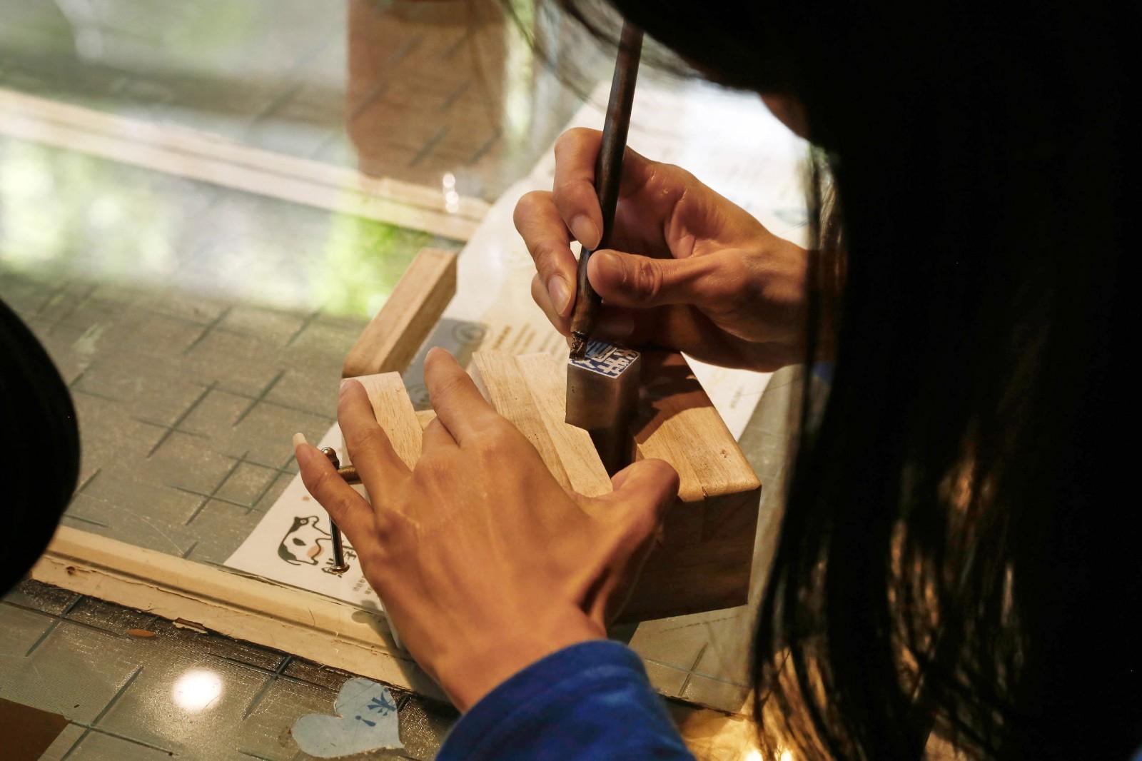 一日職人DIY體驗 - 三峽篆刻工藝手作   甘樂文創   甘之如飴,樂在其中