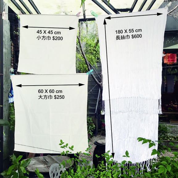 we can plan for you exclusive indigo dyeing activities or one-day tour of Sanxia    Taipei Cultural experience   CAN Culture