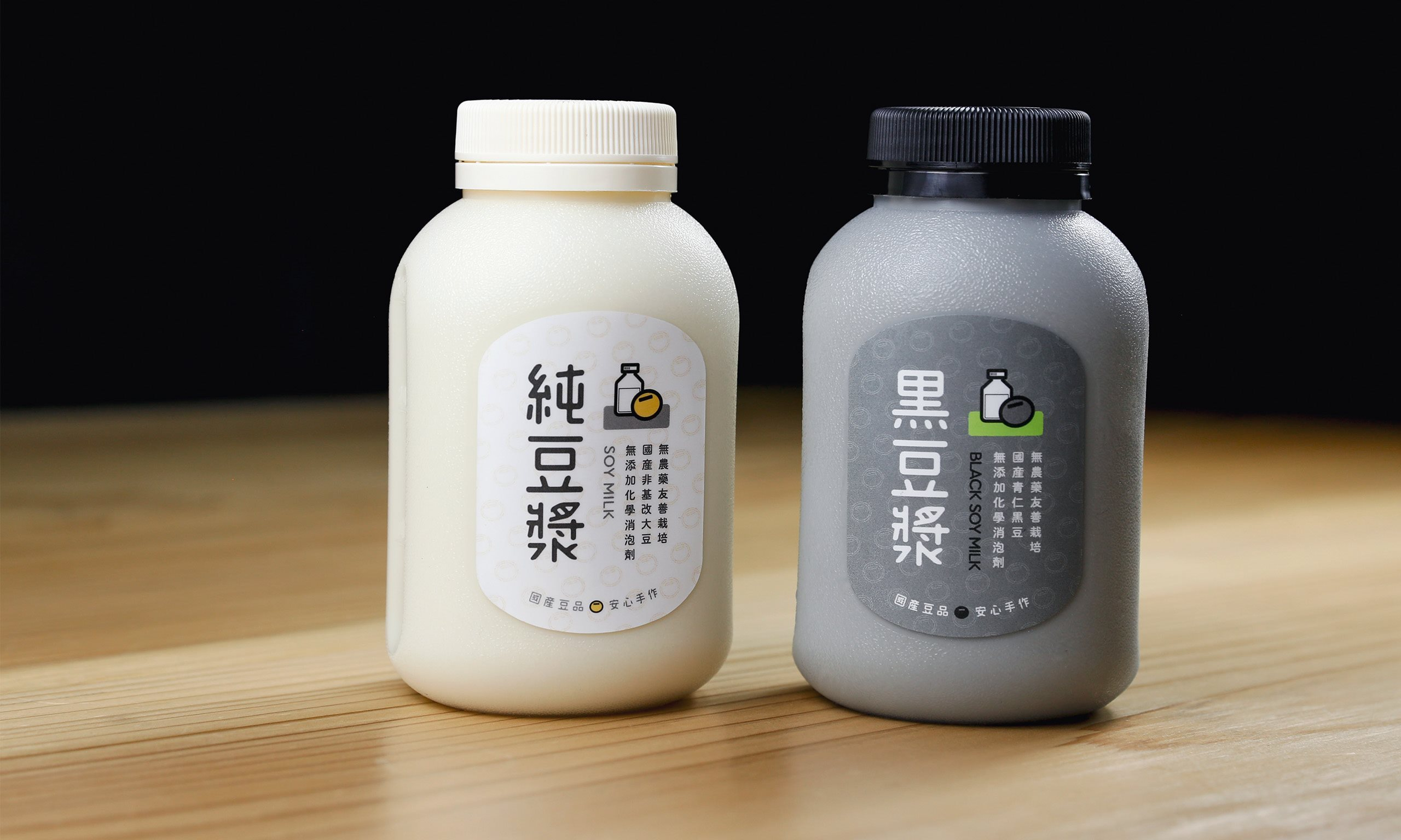 100% Domestic Non-GMO Soy Milk - The Taiwan TOP1 soy milk in Taipei Sanxia