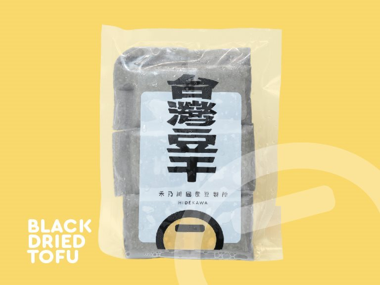 Dried Black Tofu with Bittern - Best handmade Tofu with non-GMO soybeans in Taiwan