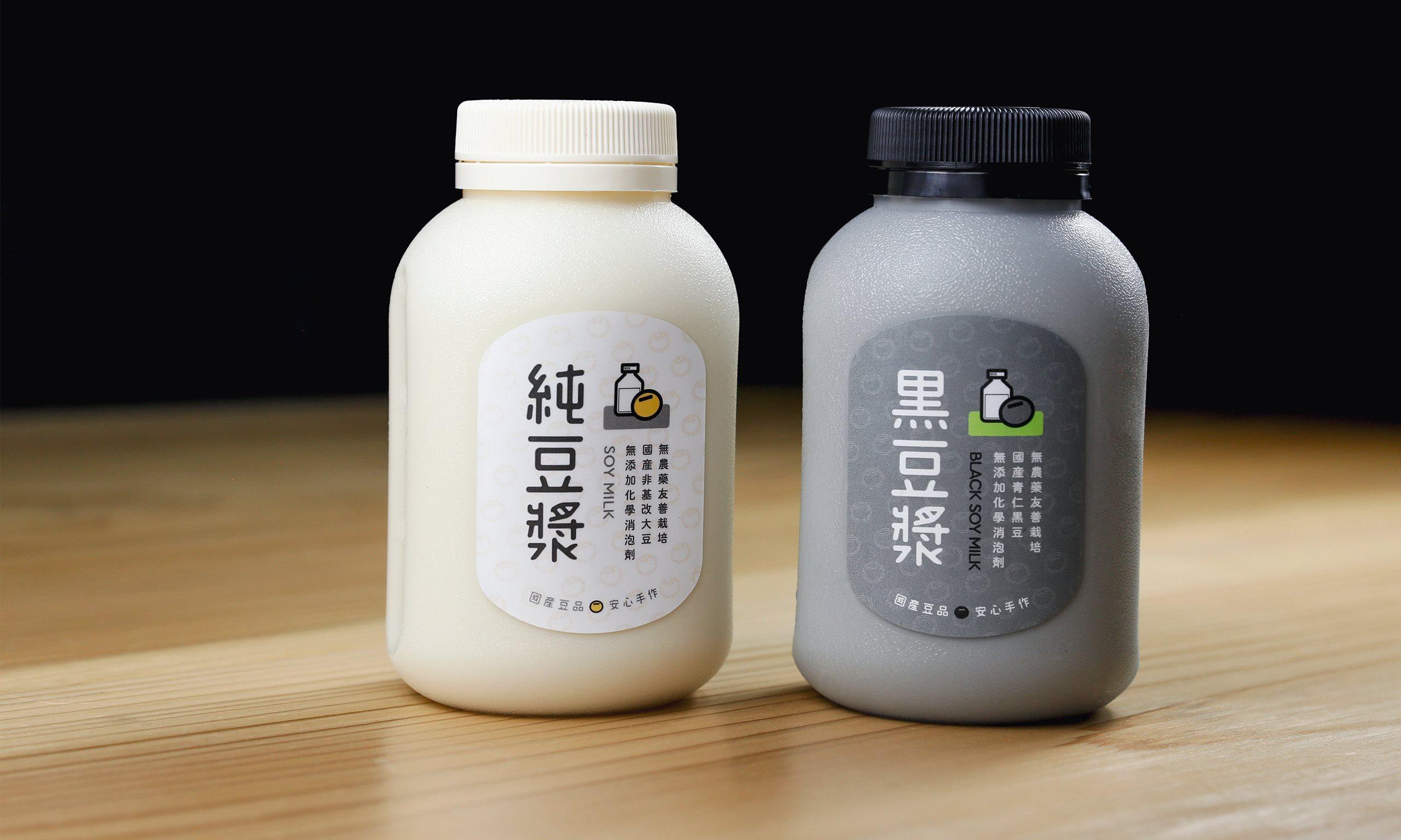 100% Domestic Non-GMO Soy Milk