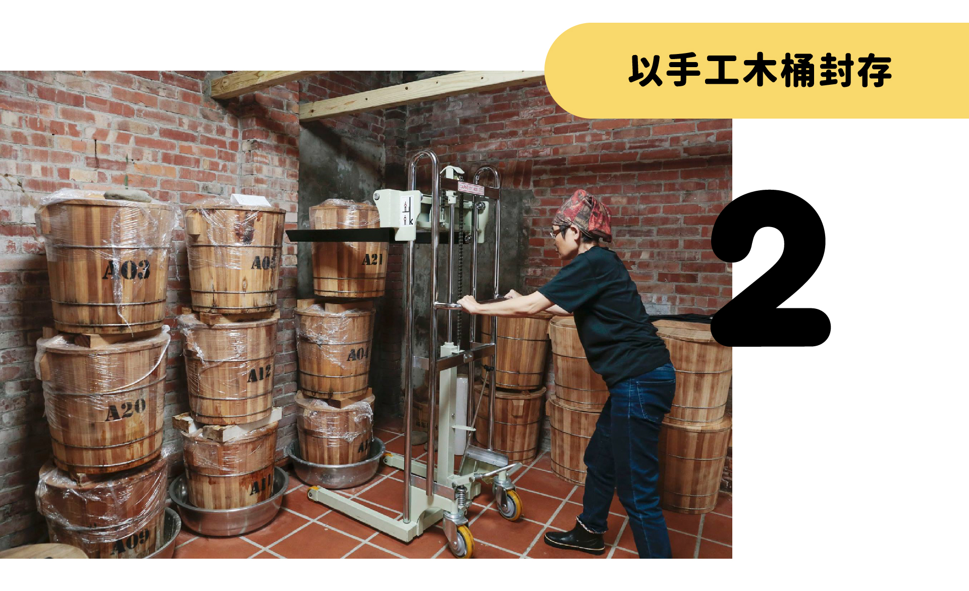Shinshu Miso is sealed in wooden barrels, handmade by experienced masters of Sanxia, and fermented for three months. | Taiwan domestic non-GMO soy milk shop | HIDEKAWA