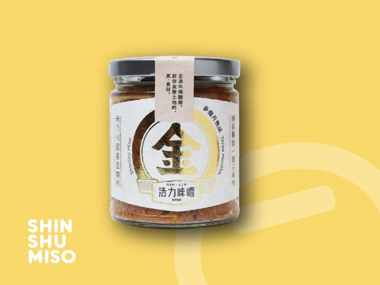 Shinshu Miso (3 Months Aged) - Taiwan handmade natural Miso sauce by experienced masters