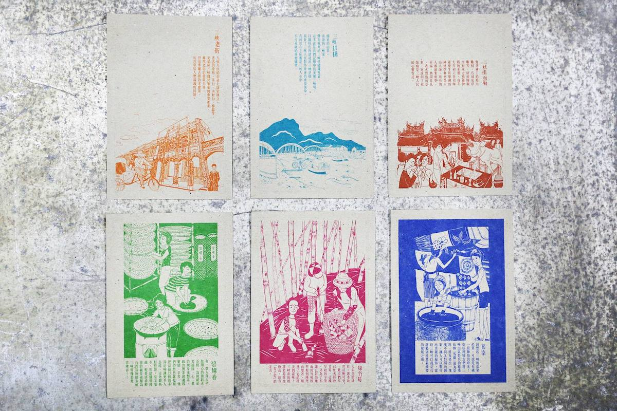 This set of Sanxia postcards are based on the featured products and culture of Sanxia. The set includes six patterns: Biluochun, Oldham Bamboo Shoot, Indigo Dyeing, Old Street, Arch Bridge, and Zushih Temple.  The base card has front- and back-side patterns and a sticker.  | Taipei Cultural experience | CAN Culture