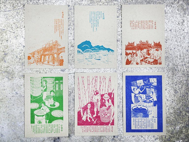Postcards: Come to Sanxia! - Taiwan graphic design