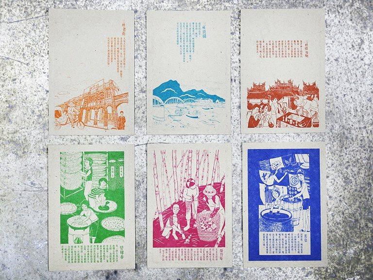 Postcards: Come to Sanxia!