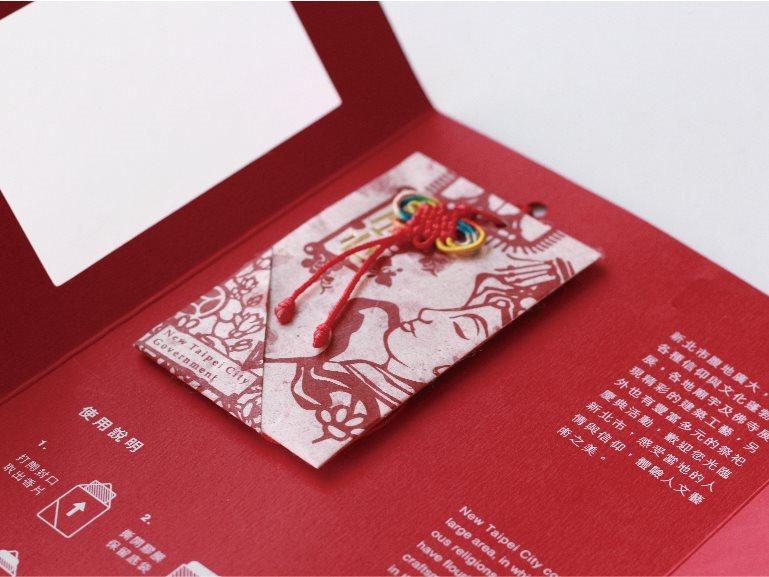 Firecracker-scraps Blessing Sachet - Taiwan packaging design