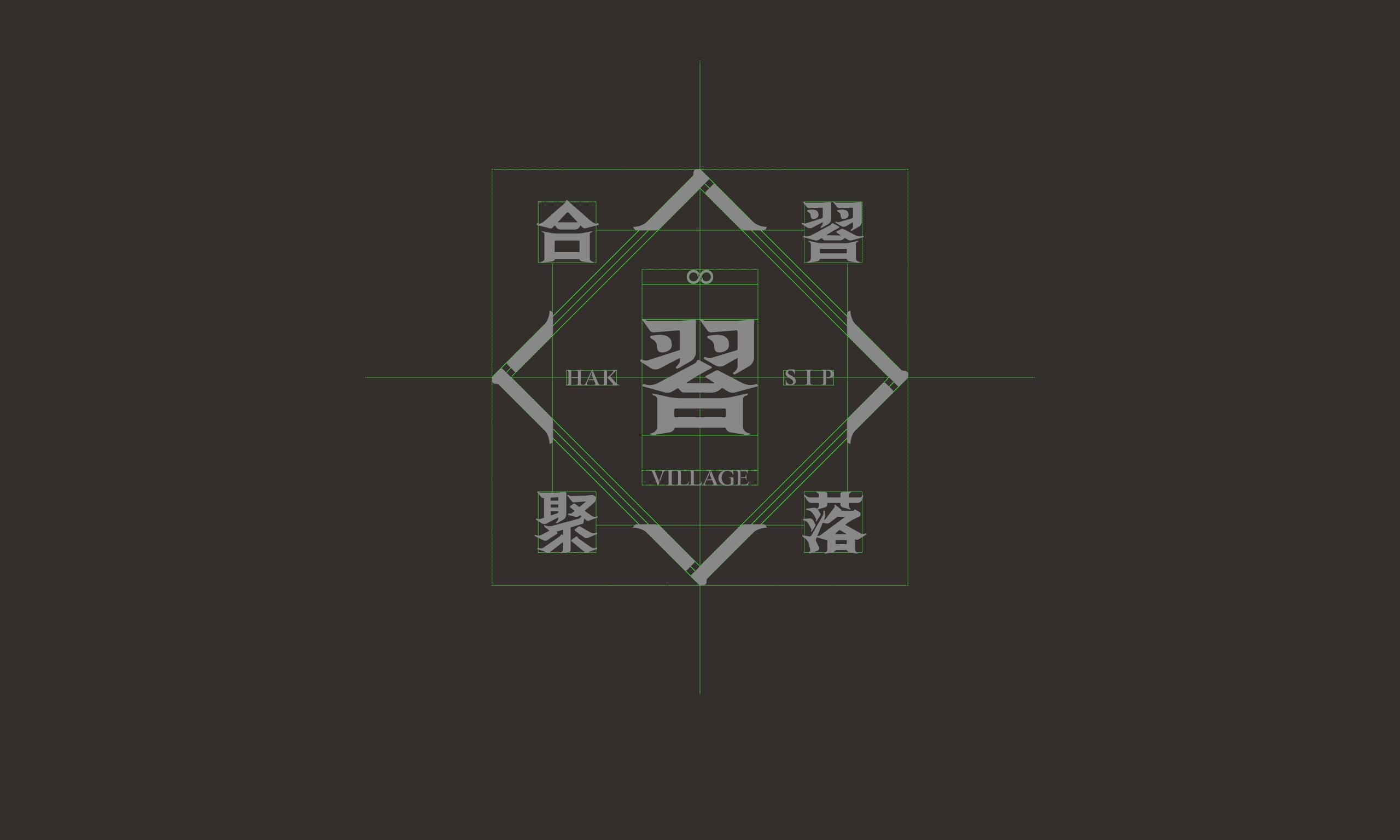 HAKSIP Village - Taiwan community design