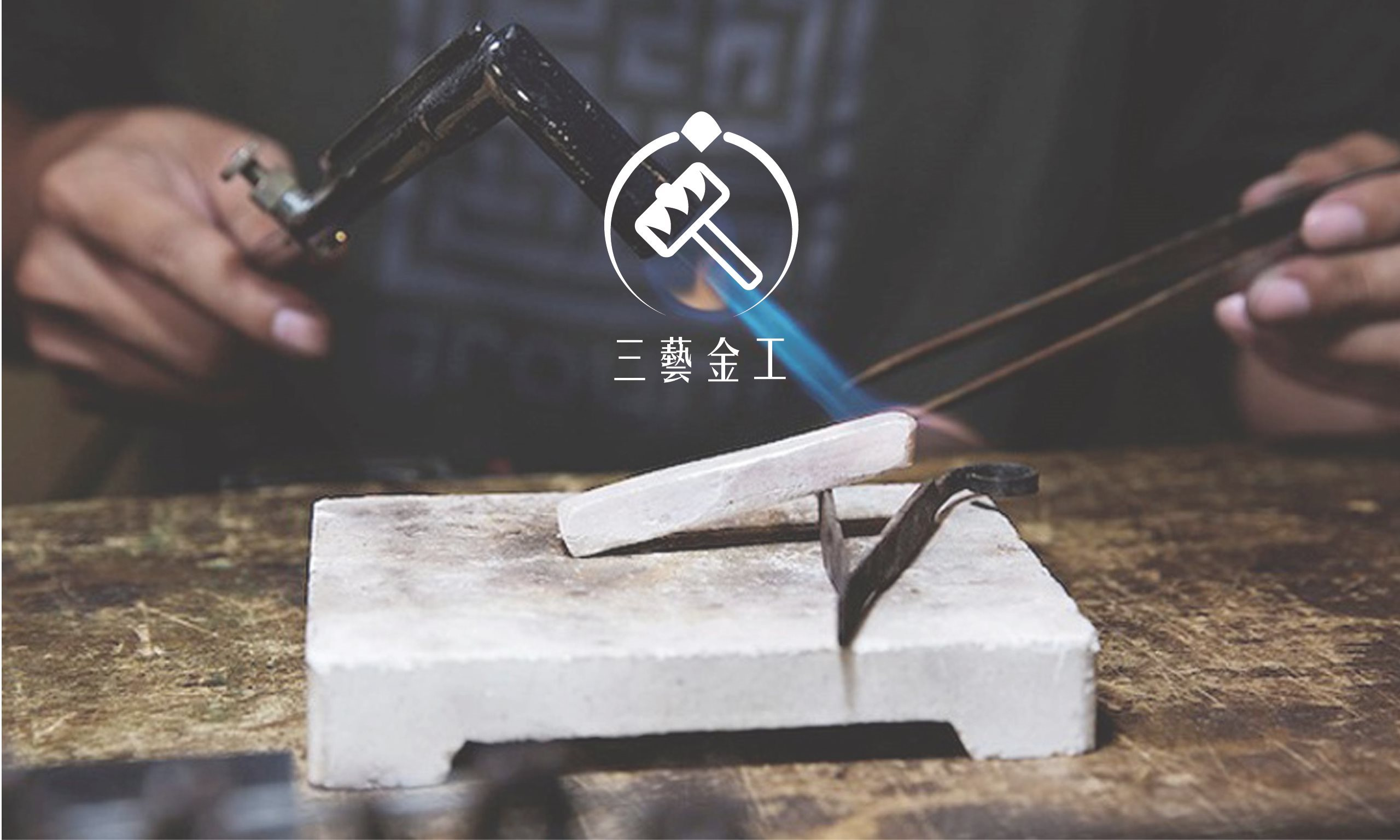 Corporate Identity System of Sanyi Metalworking - Taiwan brand design