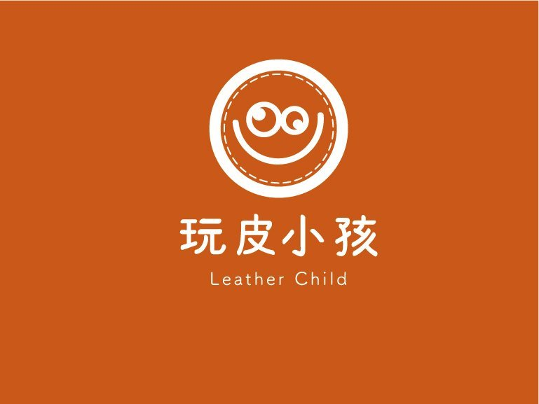 Corporate Identity System of Leather-Playing Children  Workshop - Taiwan brand design