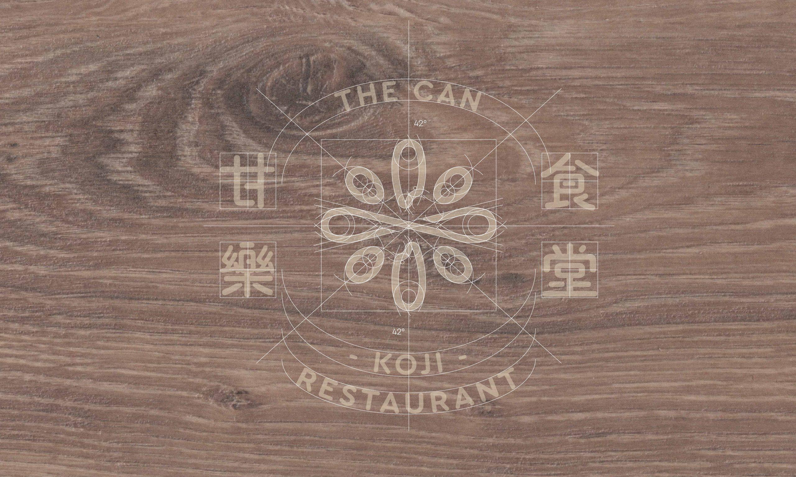 Corporate Identity System of KOUJI Restaurant - Taiwan brand design