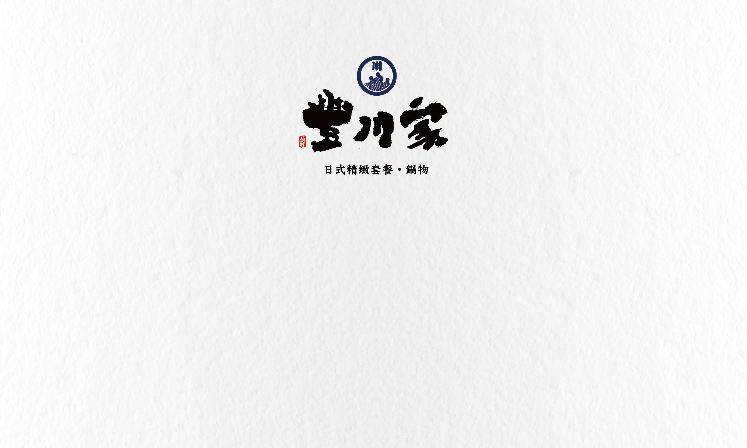 Corporate Identity System of  Feng-Chuan Family - Taiwan brand design
