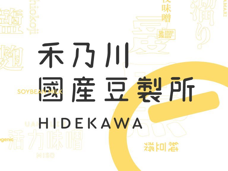 HIDEKAWA Domestic Soybean Products - Taiwan brand design