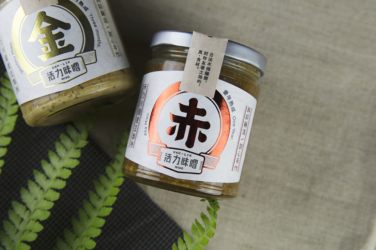 UAH-LIK Miso is made of the organic riceTaiwan domestic non-GMO soy milk shop