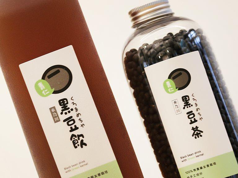 黑豆茶、黑豆水的營養成分有哪些呢?告訴你冬天和夏天熱門的健康飲品
