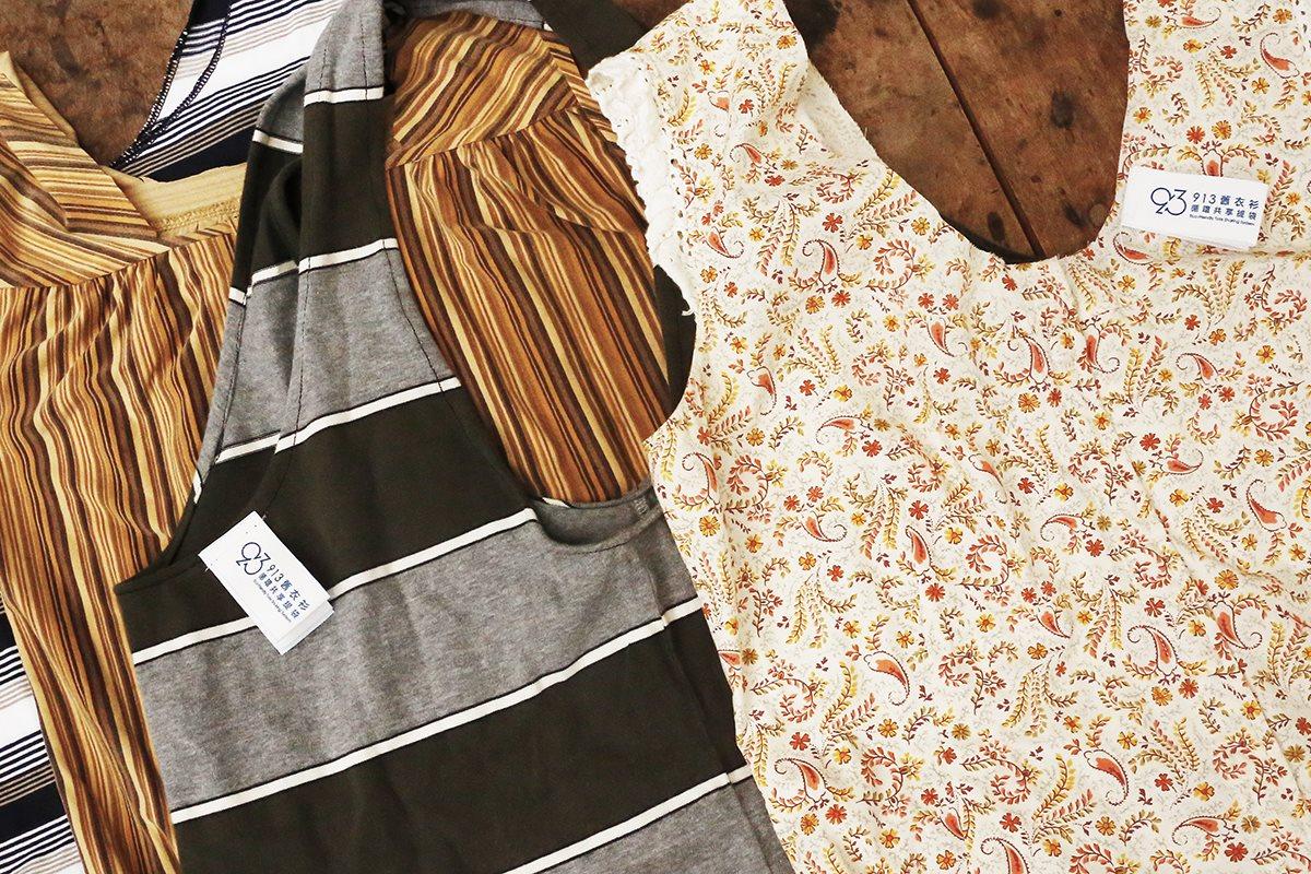 減塑行動從三峽開始!「看三峽」發起舊衣回收改造計劃「913循環共享提袋」