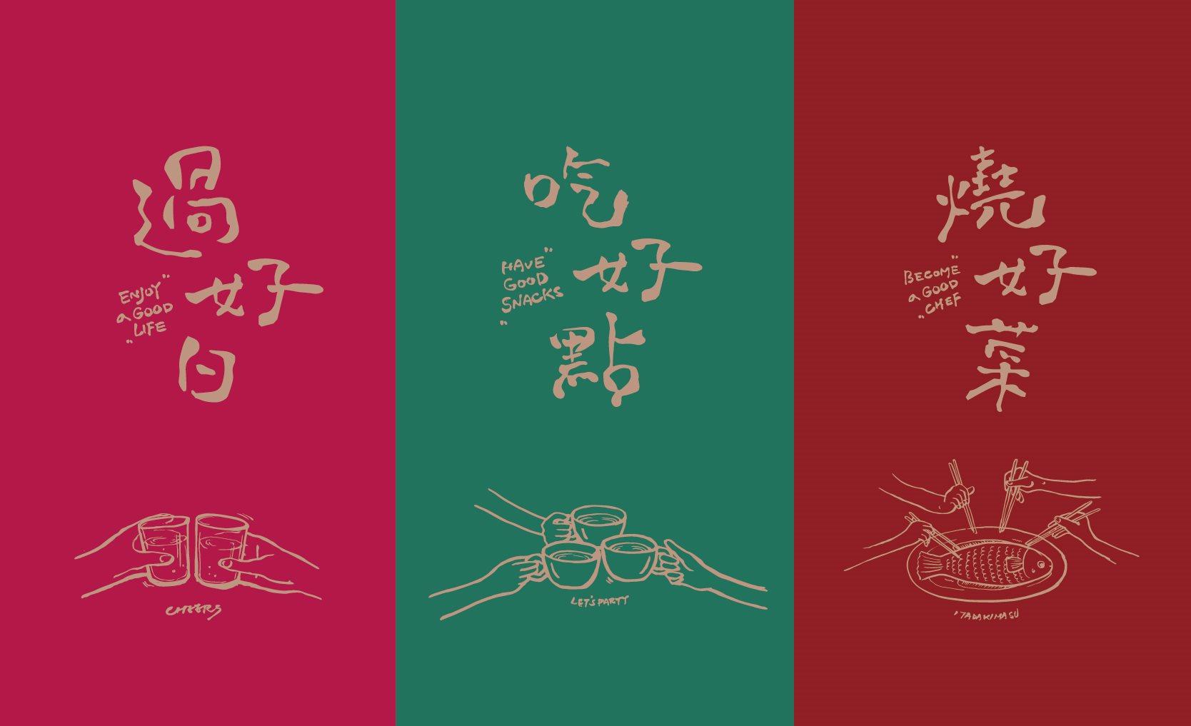 甘樂文創,2021新年年節禮盒隆重上市,搶先預購中!