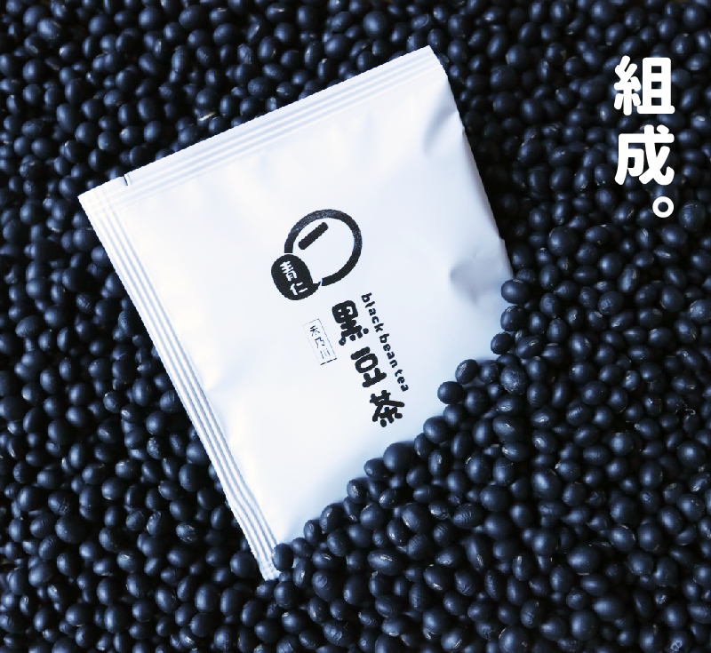 Taiwan local non-GMO green kernel black beans, hand-roasted with fine fire | Taiwan domestic non-GMO soy milk shop | HIDEKAWA