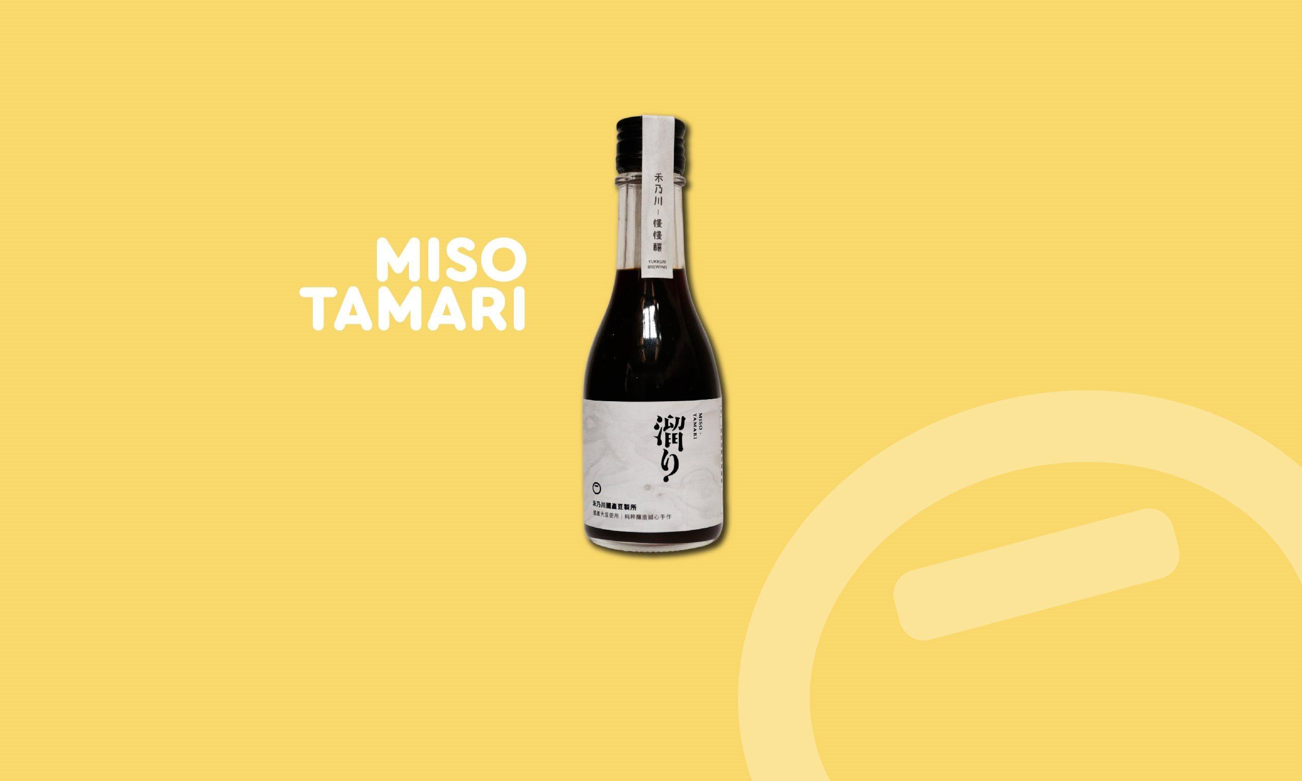 Hidekawa Miso Tamari - Taiwan handmade miso sauce is good taste facilitator for home-cooked