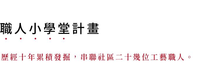 版面_工作區域 1 複本 2-19_工作區域 1 複本-19.jpg