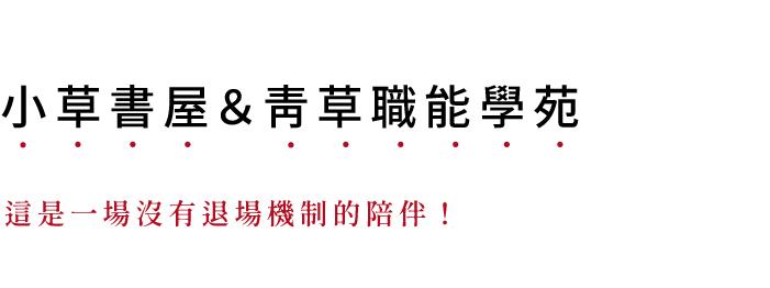 版面_工作區域 1 複本 2-19_工作區域 1 複本-36.jpg