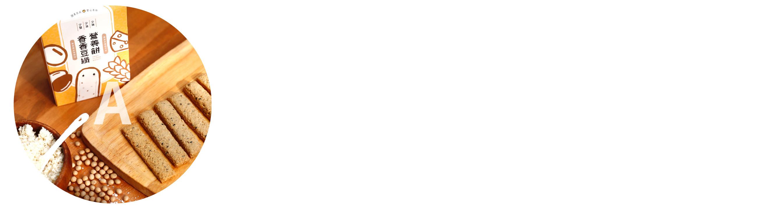 甘樂文創社創良品採購型錄_工作區域 1 複本 40.jpg