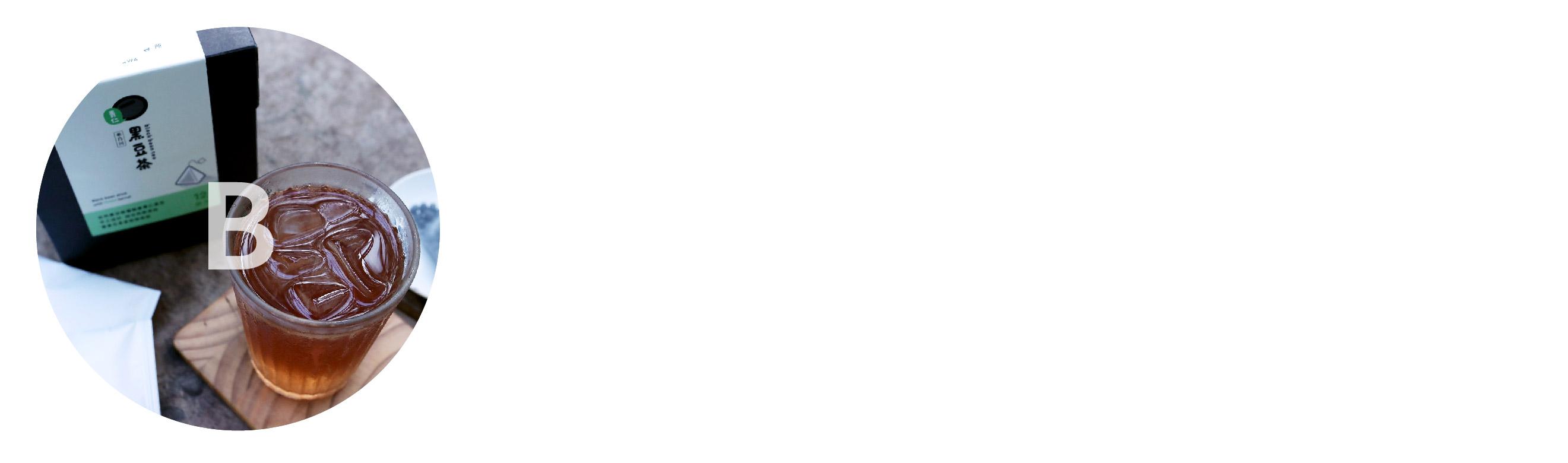 甘樂文創社創良品採購型錄_工作區域 1 複本 41.jpg