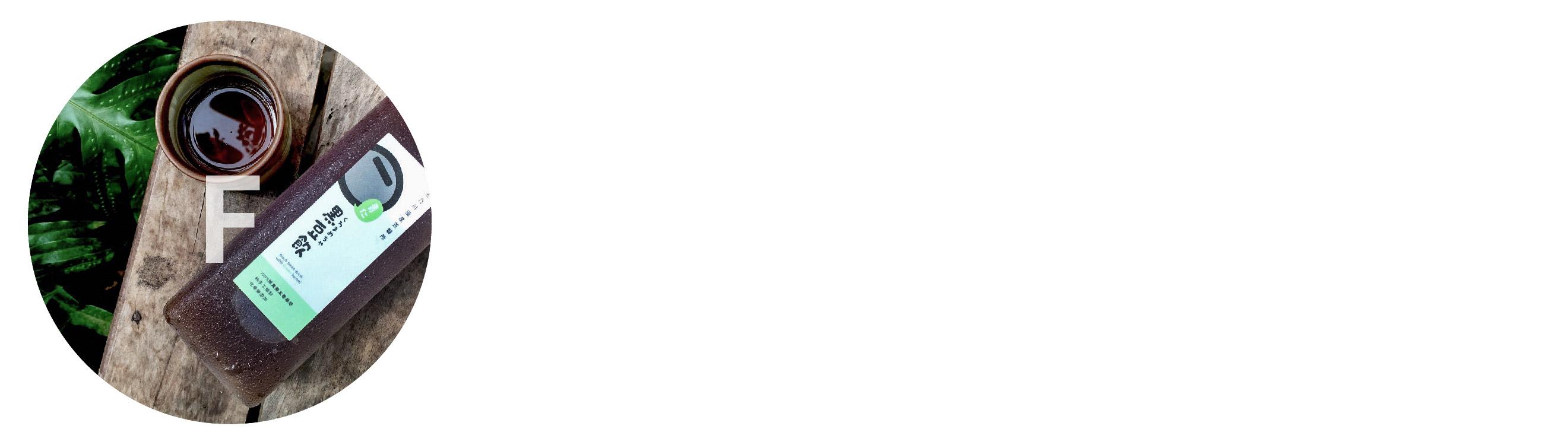甘樂文創社創良品採購型錄_工作區域 1 複本 45.jpg