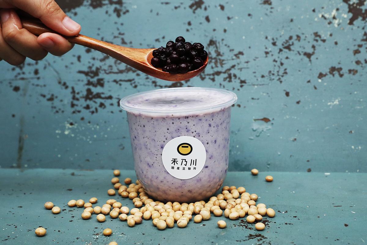 藍莓豆漿優格飲  挑選新鮮香甜的藍莓,散發淡雅果香,完美搭配 | 改變生命的豆漿店