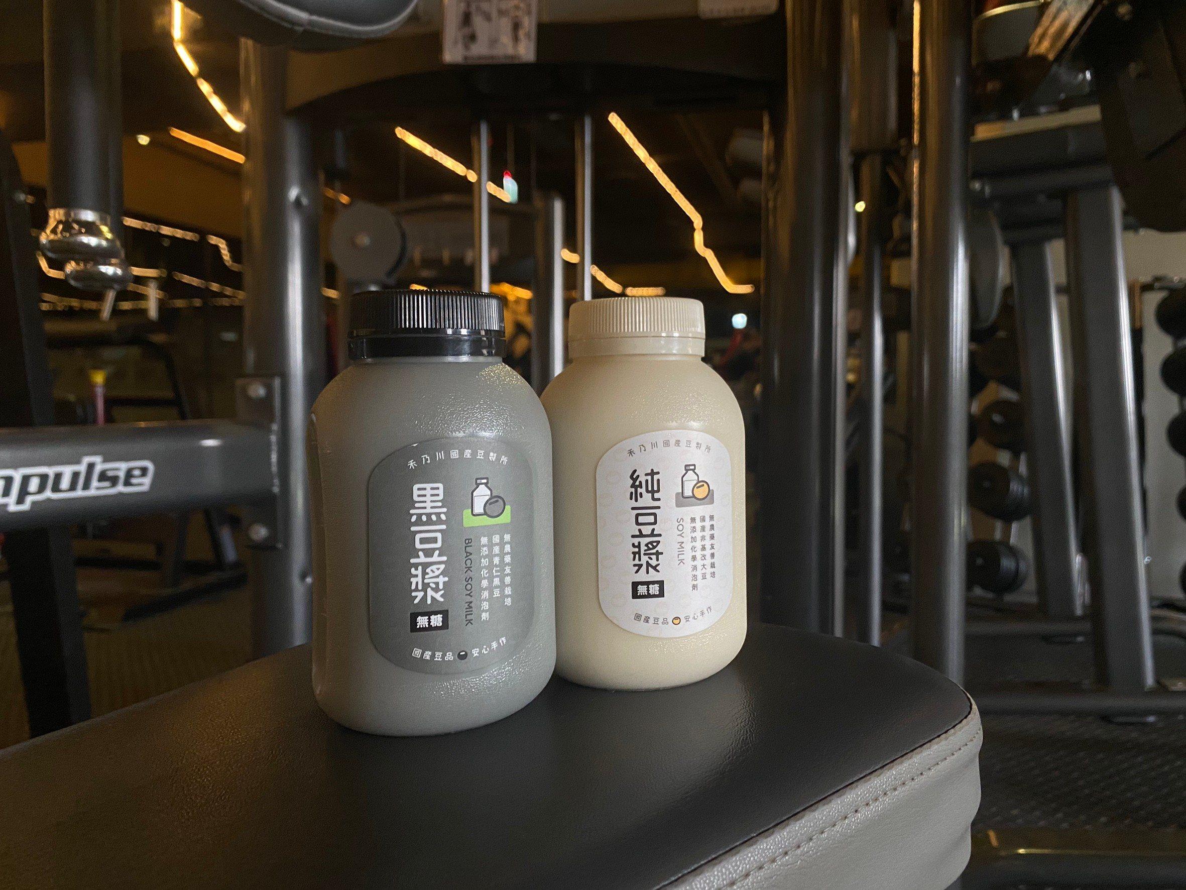 運動健身後需要補充熱量和蛋白質?喝點豆漿吧!